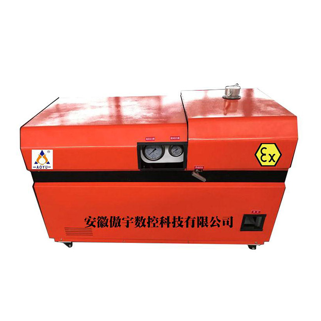 Front mixing mobile explosion-proof water cutting machine